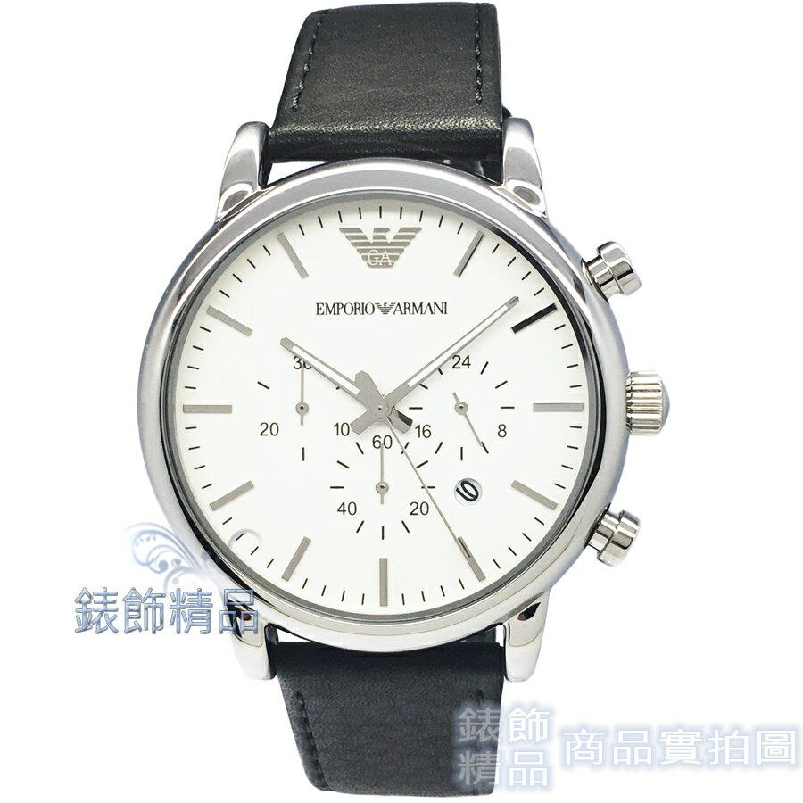 【錶飾精品】ARMANI 手錶 AR1807 亞曼尼表 大錶徑 白面黑皮帶 日期 三眼計時碼錶 男錶