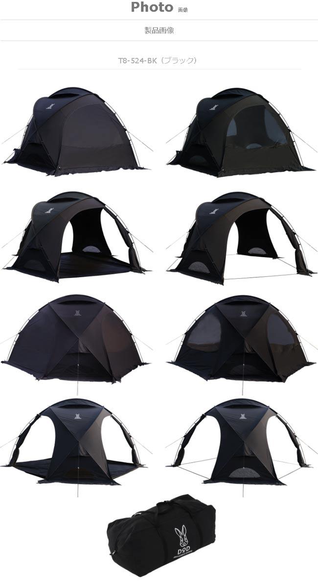 日本DOPPELGANGER / DOD營舞者 / 戶外露營帳篷 / T8-524。2色。(59800*16.3)日本必買 日本樂天代購-。件件免運 7