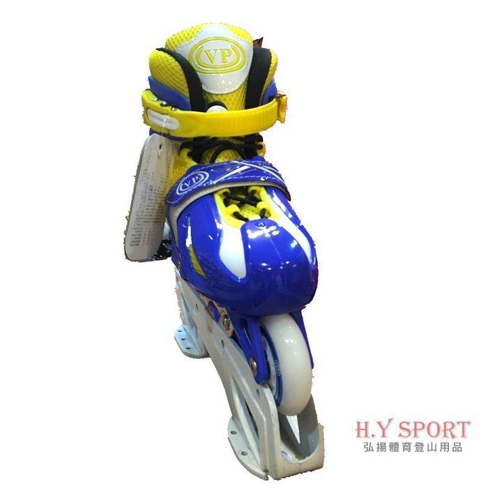 【 H.Y SPORT】VP 飛力ST-17YB 兒童直排輪 調整型 可伸縮 發光輪 鋁合金底座 藍黃(2雙組) 2