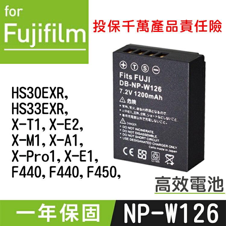 特價款@攝彩@富士Fujifilm NP-W126電池X-E2 X-A2 X-T1 X-T10 XA2 XT10 X-M1一年保固