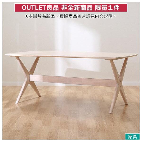 ◎(OUTLET)實木餐桌 RELAX 160 WW 橡膠木 福利品 NITORI宜得利家居 0