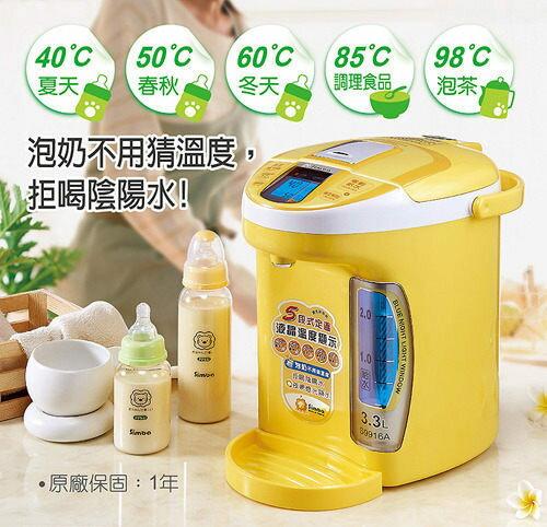 小獅王辛巴 電腦夜光液晶調乳器 S9916A [橘子藥美麗]