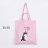 手提包 手提包 帆布袋 手提袋 環保購物袋--手提/單肩/拉鏈【SPA57】 BOBI  10/06 0