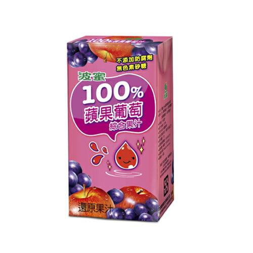 波蜜100%蘋果葡萄汁160ml*6入/組【愛買】
