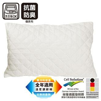 冬暖夏涼溫度調整枕頭保潔套 44x64cm