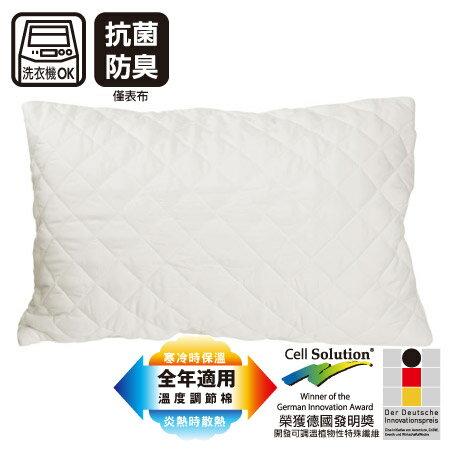 冬暖夏涼溫度調節枕頭保潔套44×64cmNITORI宜得利家居