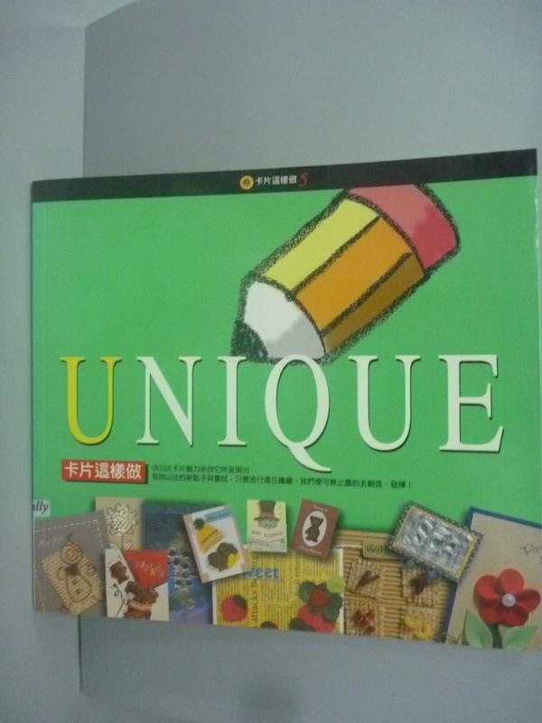 【書寶二手書T1/美工_IMG】UNIQUE卡片這樣做_上童編輯部