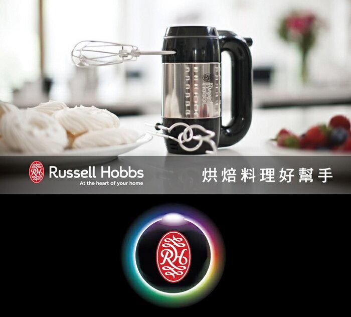 英國羅素Russell Hobbs 炫彩手持式攪拌機 20200TW 公司貨 分期0利率 免運