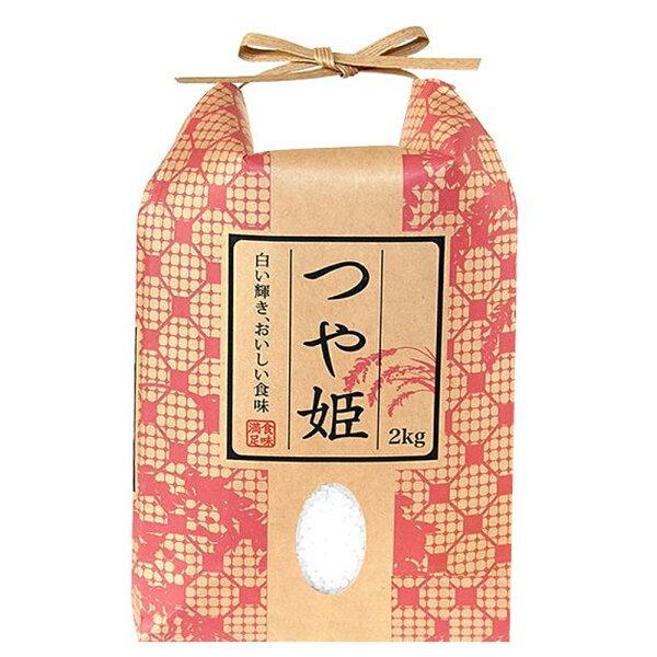 悅生活:【悅‧生活】俵屋--連續18年特A級岩手縣綿密香甜一見鍾情米100%日本直送2kg(日本米越光米壽司米)