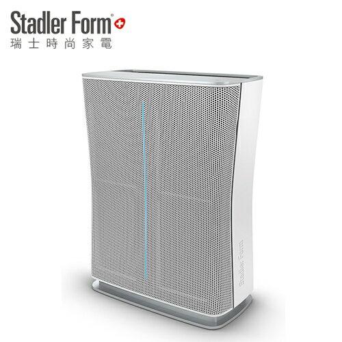 【Stadler Form 瑞士時尚家電】Roger 空氣清淨機 白色【三井3C】