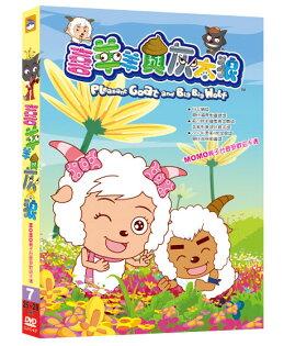 喜羊羊與灰太狼 7 / DVD