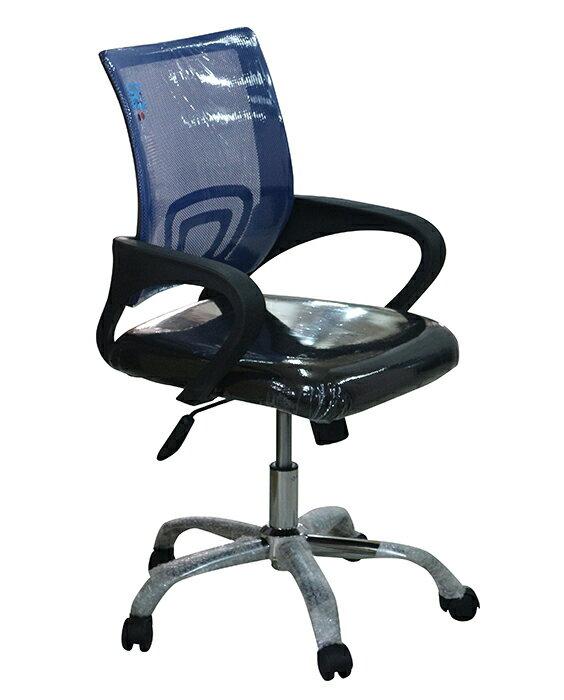 【尚品傢俱】782-46 藍色辦公椅/電腦椅/可昇降辦公椅/童趣椅/成長椅/健康茁壯椅