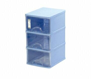 《大信百貨》佳斯捷 8511 中中三層收藏盒 收納盒 小物盒 零件盒 桌上收納盒 分類盒 整理盒