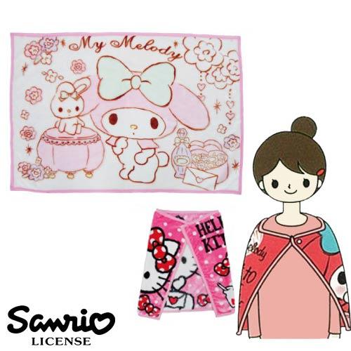 【日本進口正版】美樂蒂 MyMelody 披毯 披肩 毛毯 毯子 小毯子 三麗鷗 Sanrio - 101766