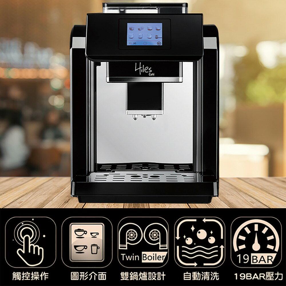 送咖啡豆【義大利Hiles全自動咖啡機】義式咖啡機 咖啡壺 磨豆機 咖啡杯 研磨咖啡機 美式咖啡機【AB244】 2