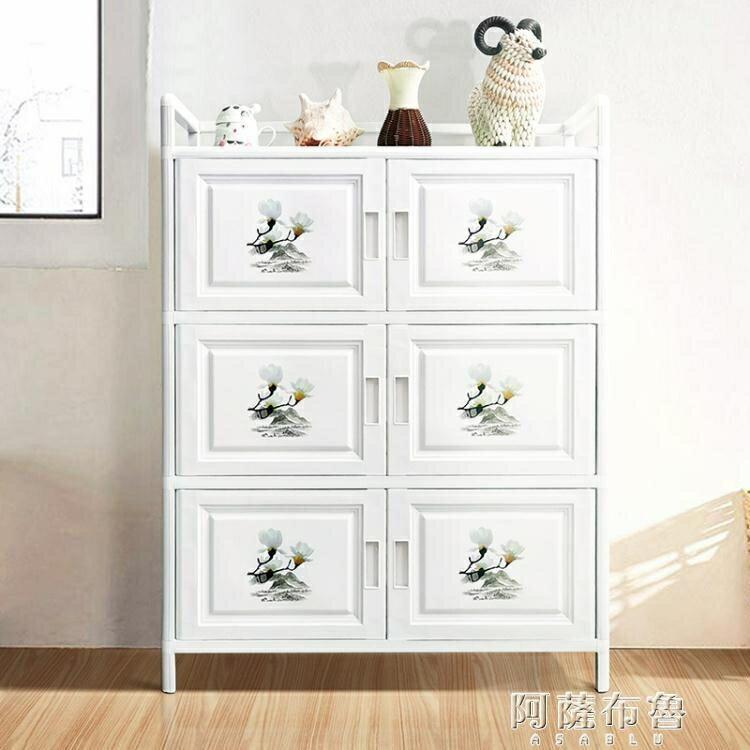 餐邊櫃 碗櫃家用廚房置物櫃收納櫃子儲物櫃簡易組裝廚櫃鋁合金經濟型櫥櫃 MKS