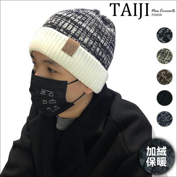 TAIJI:加絨毛帽‧內裡加絨保暖混織毛帽‧五色【NXHM289】-TAIJI-