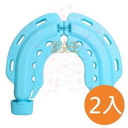 【尋寶趣】勳風 高效降溫冰晶盒(2入)冰精罐 降溫 省電 防滴水設計 電扇變冷風 HF-1416H-X02