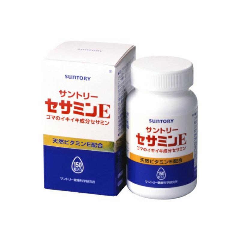 【現貨】三得利SUNTORY 芝麻明E 150錠 / 瓶【海洋傳奇】 1