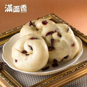 【滿面香】蔓越晚霞手工饅頭(蔓越莓)- 4顆入