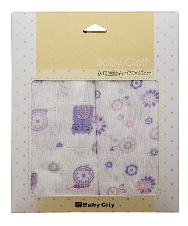 Baby City娃娃城 - 超柔多用途紗布巾2入 (紫) 2