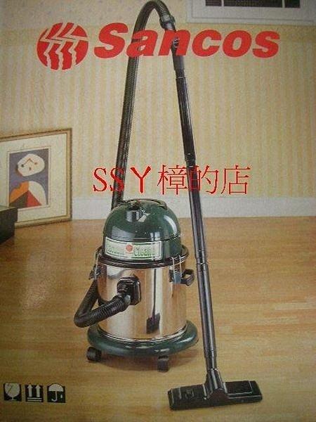 Sancos乾溼吹三用型不鏽鋼桶吸塵器