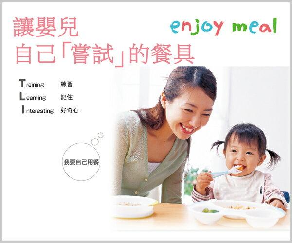 Richell利其爾 - ND 嬰兒用湯匙叉 (盒裝) 1