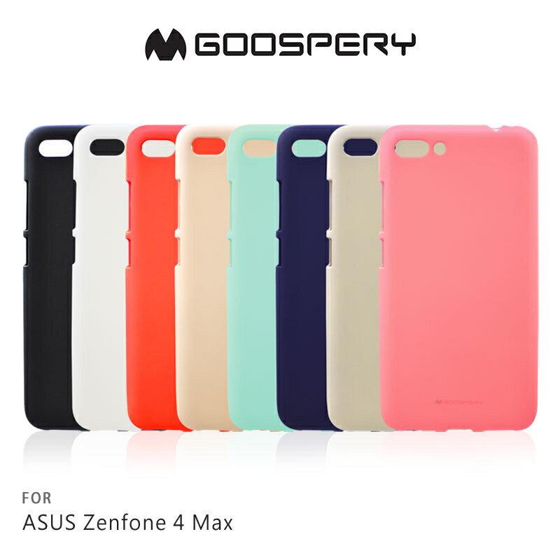 強尼拍賣~GOOSPERY ASUS ZenFone 4 Max ZC554KL SF 液態矽膠殼 軟殼 彩色手機套 TPU軟套 背殼