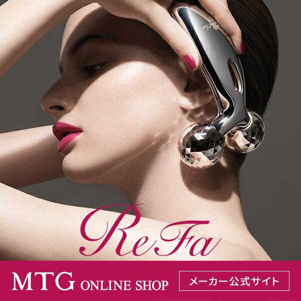 日本必買 MTG REFA CARAT 白金雕塑滾輪/按摩器/REFA CARAT/9151901001-免運 / 代購