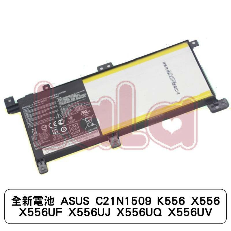 全新電池 ASUS C21N1509 K556 X556 X556UF X556UJ X556UQ X556UV