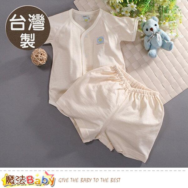 嬰幼兒服台灣製夏季純棉短袖居家套裝魔法Baby~k50728