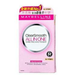 (2021/1月)maybelline媚比琳清透嫩全效8合1粉餅升級版9g SPF32 PA+++