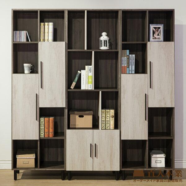 【日本直人木業】Honey簡約180公分書櫃