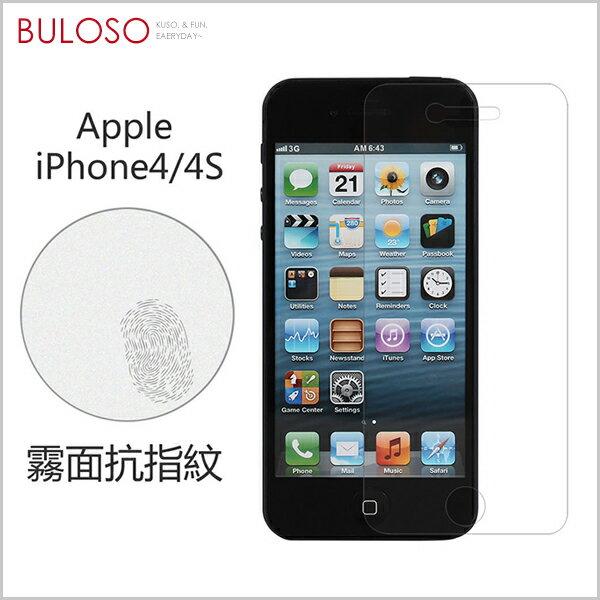 ~不囉唆~~A274456~ iPhone4  4S霧面抗指紋防刮保護貼 前  手機螢幕保