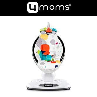 【淘氣寶寶】【4moms】美國 mamaRoo媽媽抱/嬰兒搖床/電動安撫搖床 3.0(最新型號)