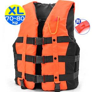 雙跨帶螢光浮力衣XL 附口哨子 加厚成人浮潛衣. 浮力背心.救生衣游泳衣.漂流衣泳裝.浮板