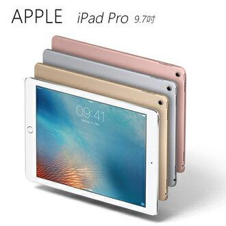 【12期分期0%】Apple 蘋果 iPad Pro(9.7吋) WiFi 版 128GB 灰/銀/金/玫瑰金 四色