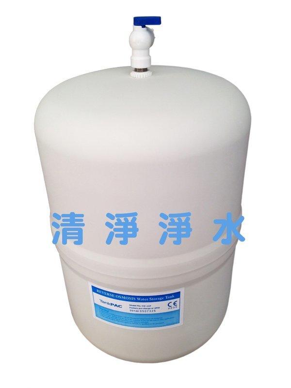 【大墩生活館】台製CE認證/NSF認證塑膠外殼免生鏽RO儲水桶(壓力桶)12公升,特價只要450元