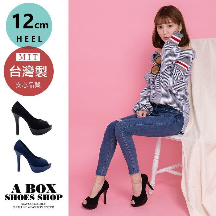 【AAB9001】12CM細高跟魚口鞋 露趾高跟鞋 皮革拼接布面 舒適防水台 MIT台灣製 2色