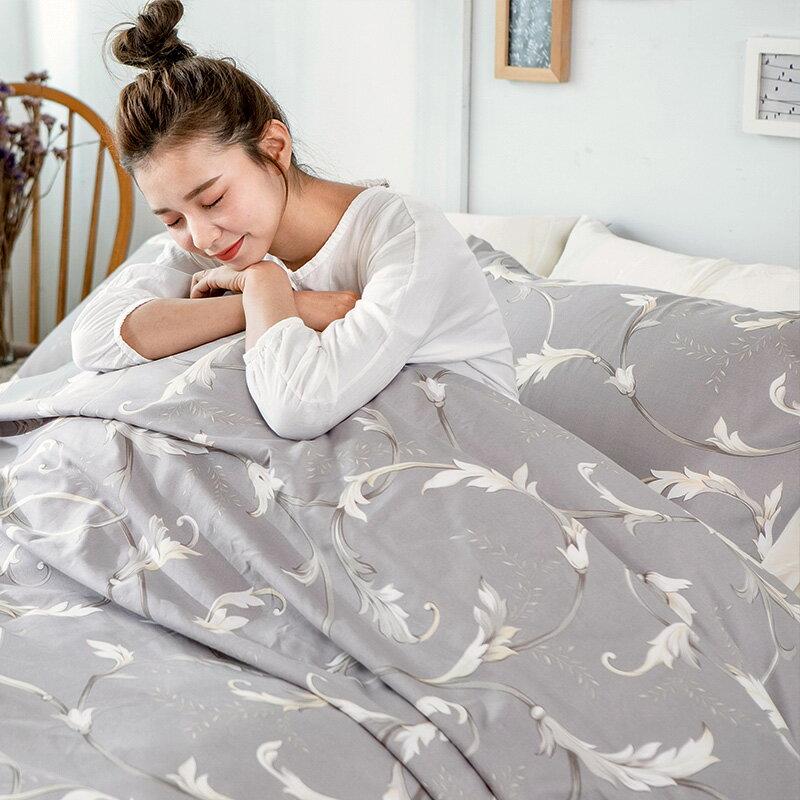 床包被套組 / 單人【幻羽夢境】科技天絲,含一件枕套,戀家小舖