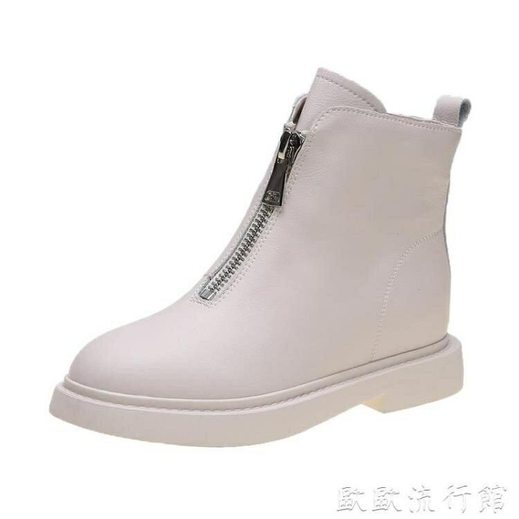 馬丁靴 瘦瘦鞋網紅ins馬丁靴女夏季新款春秋單靴透氣薄款英倫風短靴子潮【顧家家】