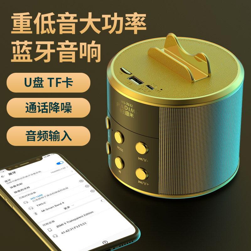 無線藍芽音箱大音量隨身迷你小音響戶外便攜式可插tf卡u盤鋼炮小型影響3d環繞電腦家用通用大功率超重低音炮
