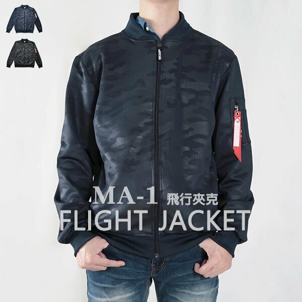 韓版迷彩飛行夾克 MA-1飛行外套 迷彩外套 空軍外套 輕量單層薄外套 MA-1 CAMOUFLAGE FLIGHT JACKET (321-8917-01)深藍色、(321-8917-02)黑色 3L 4L(胸圍48~51英吋) [實體店面保障] sun-e 0