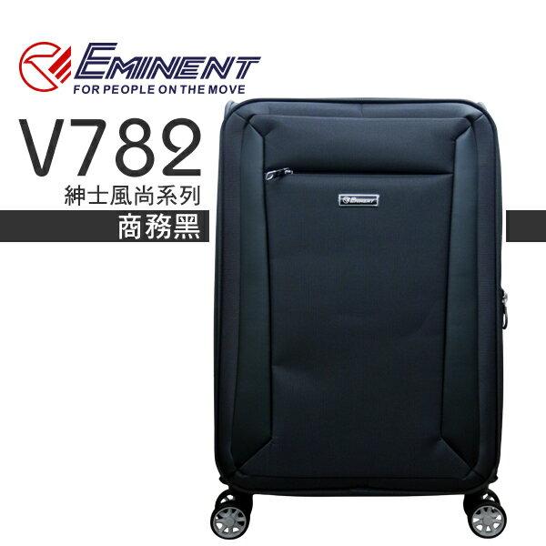 【加賀皮件】EMINENT 雅仕 萬國通路 可擴充加大 24吋布箱 旅行箱 行李箱 V782