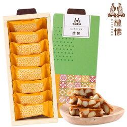 焦糖夏威夷(禮盒版) 250g 太妃牛奶糖搭配進口夏威夷豆