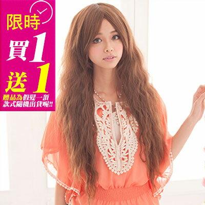 《買一送一》☆雙兒網☆HOT!材質再升級新耐熱假髮【MA077】森之精靈長瀏海蓬鬆長捲髮 0
