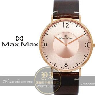 Max Max台灣設計師品牌簡約時尚腕錶MAS7011-7司貨/禮物/聖誕節
