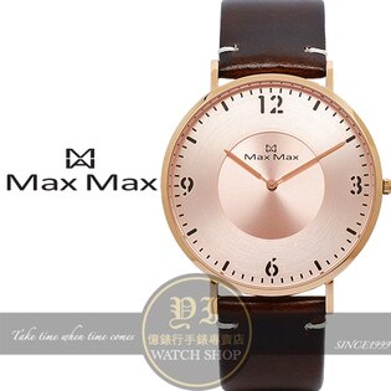 MaxMax台灣設計師品牌簡約時尚腕錶MAS7011-7司貨禮物聖誕節