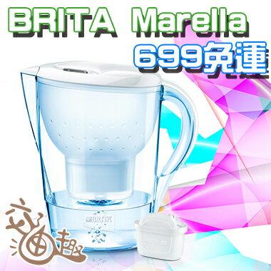 【BRITA】 Marella 馬利拉濾水壺 3.5L(內含1支濾芯)( 超取限定一瓶無法與其他商品合併)
