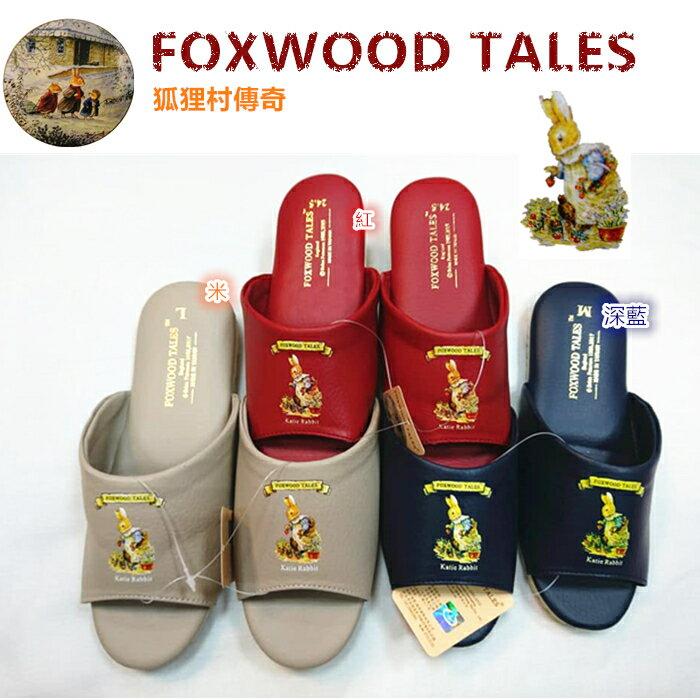 共3色 比得兔拖鞋彼得兔拖鞋FOXWOOD TALES狐狸村傳奇拖鞋發泡棉氣墊室內拖鞋皮革拖鞋情侶鞋
